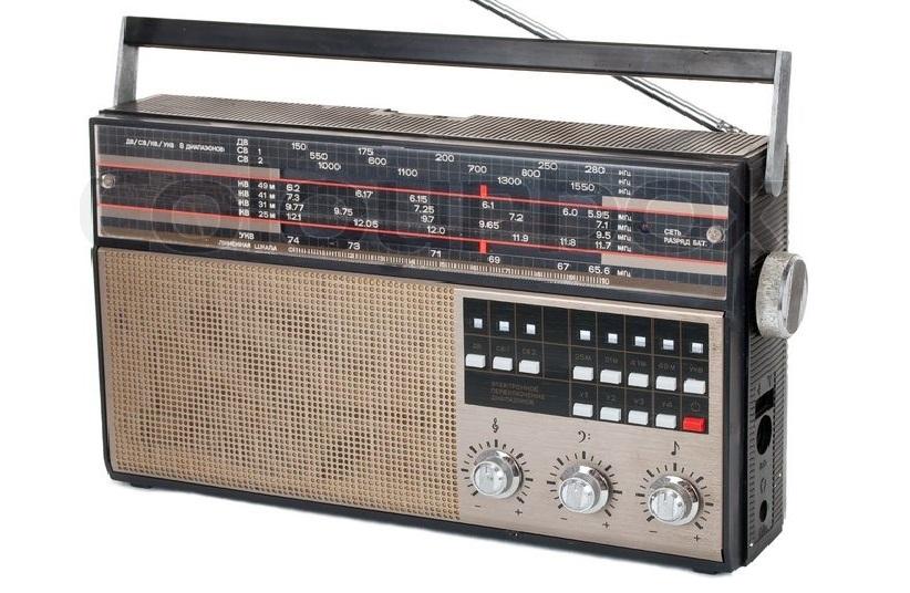4839656-old-radio